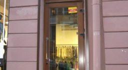 роллеты на дверь
