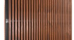 Фасадные ламели с текстурой дерево