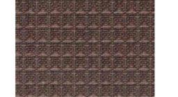 Борнео коричневый