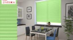 Люцерн зеленый