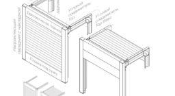 Направляющие Frame вертикальный ход на заднюю стенку
