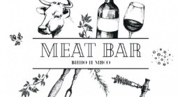Маркизы для ресторана Meat Bar
