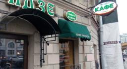Корзинные маркизы для кафе «Лагидзе»