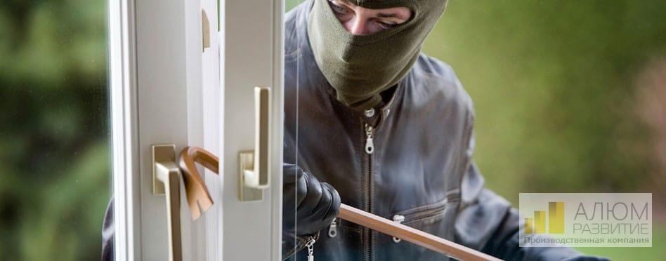 Как защитить окна от злоумышленников