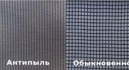Москитные сетки Антипыльца