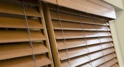 деревянные горизонтальные жалюзи