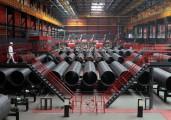 Продукция завода