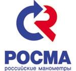 Рулонные шторы для офисов компании РОСМА