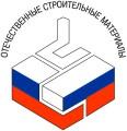 Выставка строительных материалов ОСМ-2017